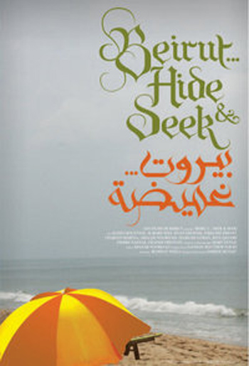 """Projection of """"BEIRUT…HIDE AND SEEK"""", a movie by Darine Hotait"""