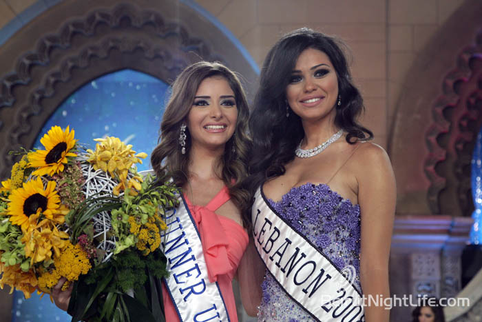 Miss Lebanon Martine Andrawos- Part 1
