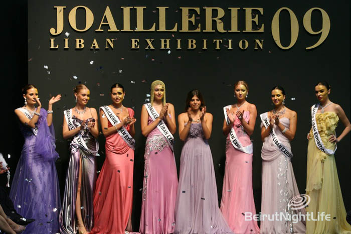 Joaillerie Liban Exhibition 2009 Opening