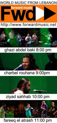 Charbel Rouhana, Ziyad Sahhab, Ghazi Abdel Baki, Fareeq El Atrash