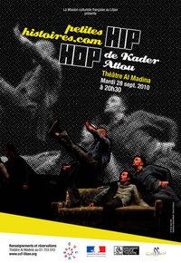 HIP HOP Workshop and Dance performance by Kader Attou