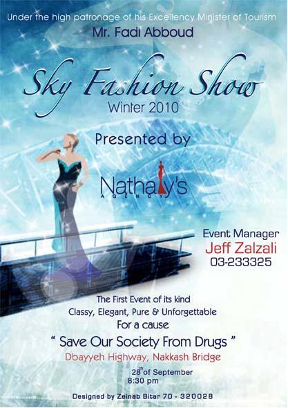 Sky Fashion Show Winter 2010