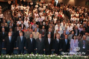 Lebanese Dental Association Annual Conference