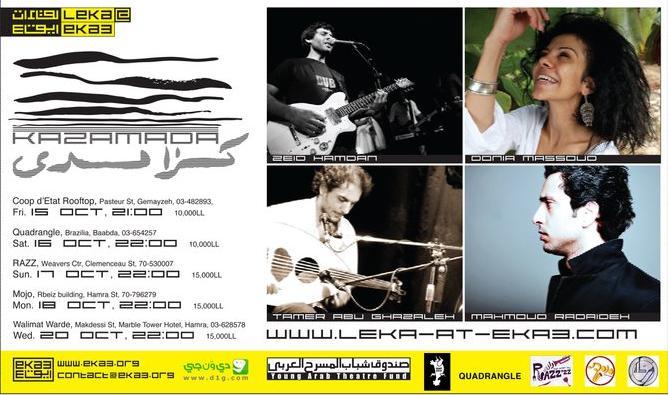 Leka at Beirut – KAZAMADA – 5 Nights!