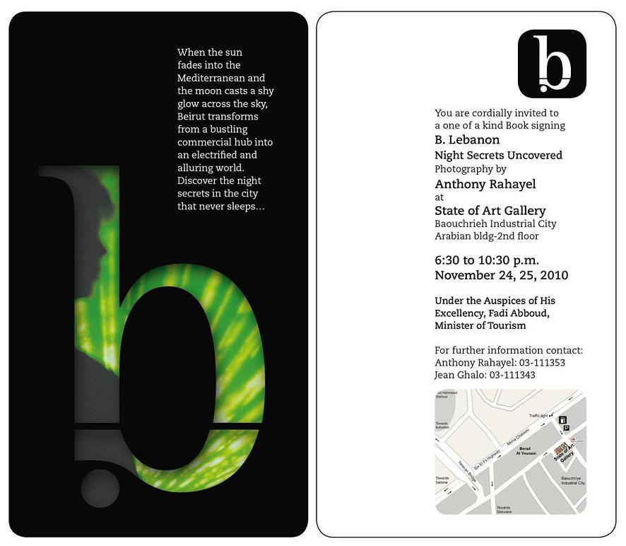 B. Lebanon book: Signing & Exhibition