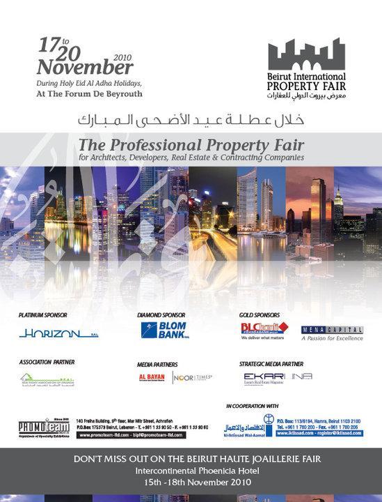 Beirut International Property Fair 2010