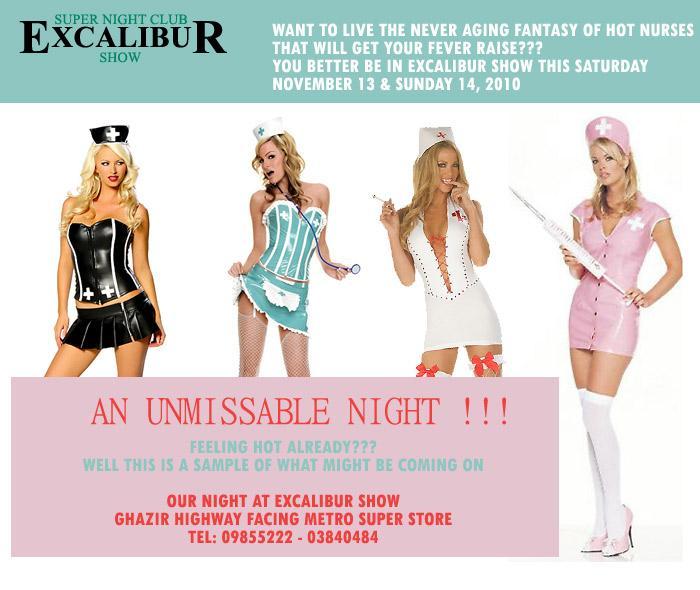 Naughty Nurses Night. N3 At Excalibur Show