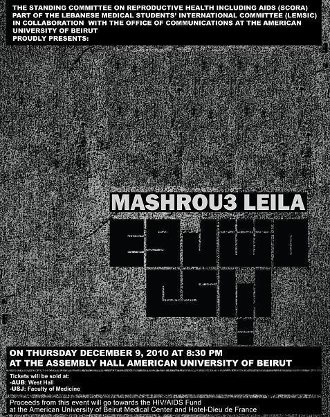 Mashrou3 Leila At AUB