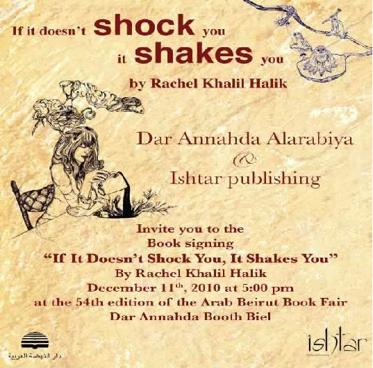 Book Signing If It Doesn't Shock You It Shakes You By Rachel Khalil Halik