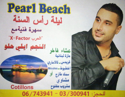 New Year's Eve With Elie Helou At Pearl Beach