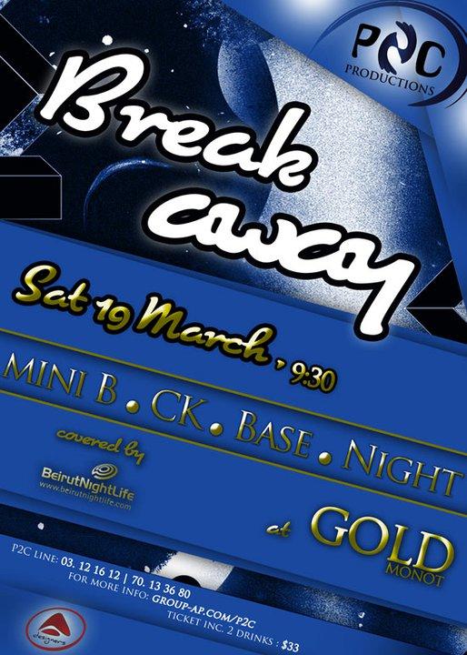 P2C Production Presents Breakaway At Gold