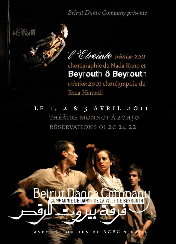 Beirut Dance Company Spectacle At Monot Theater