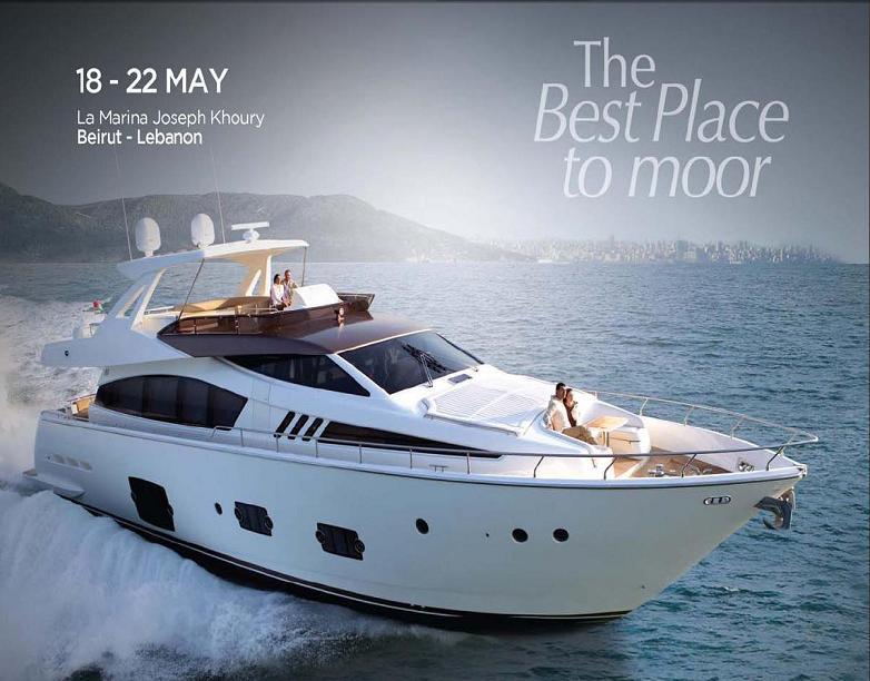Beirut Boat 2011