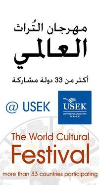 World Culture Festival At USEK