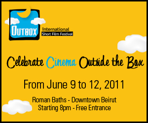 Outbox International Short Film Festival