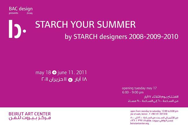 Starch Your Summer At Beirut Art Center