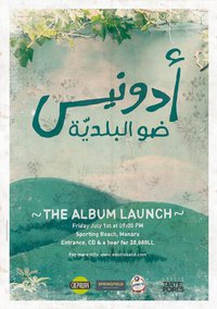 Local Musicians Adonis Launch New Album