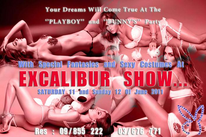 Excalibur Show With Playboy And Bunny's Party