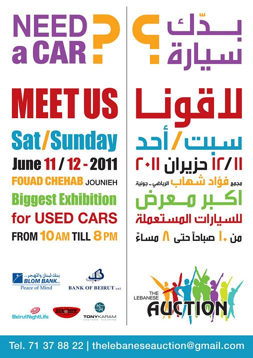 Used Cars Exhibition In Lebanon