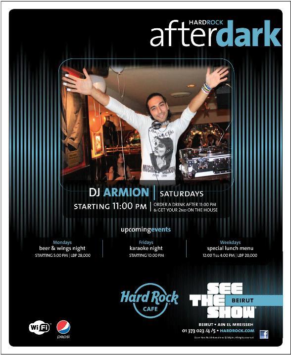 After Dark At Hard Rock Cafe