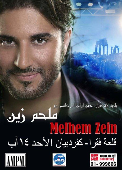 Ampm Presents Melhem Zein In Faqra