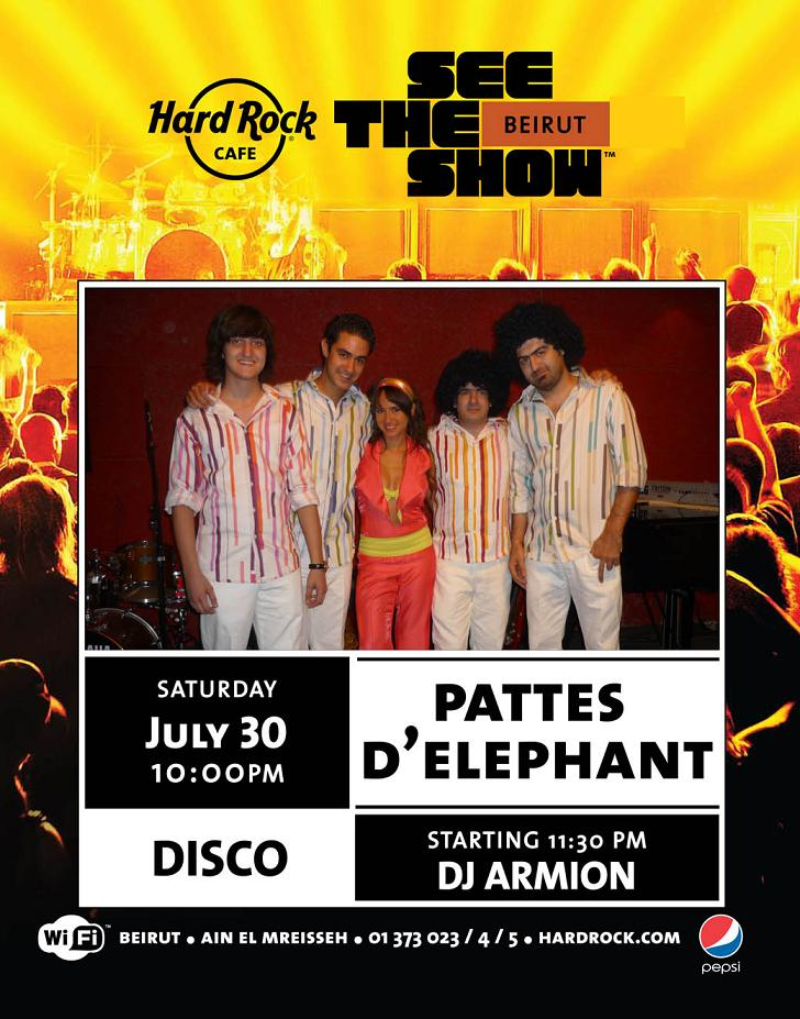 See The Beirut Show At Hard Rock Cafe