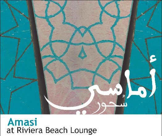 Amasi At Riviera Beach Lounge