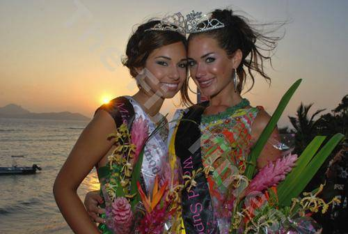 Lebanon's Danielle Salamouny Crowned Miss World's Supermodel