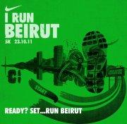I Run Beirut