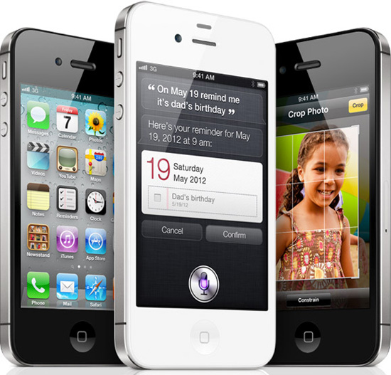 New iPhone 4S – Innovation or Disappointment?