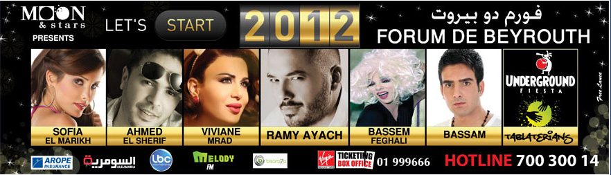 New Year's Eve At Forum De Beyrouth