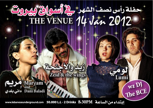 7aflet Ras Noss El Chahr! Let's All Party This Saturday at the Beirut Souks