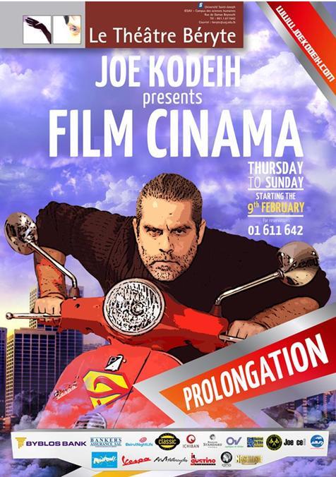 Joe kodeih Presents Film Cinama