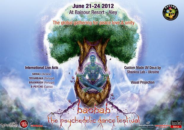 The BaoBaB Psychedelic Dance Festival