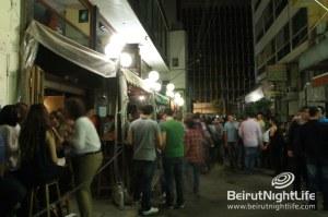 Hamra: A Booming Night Life Hub in Beirut