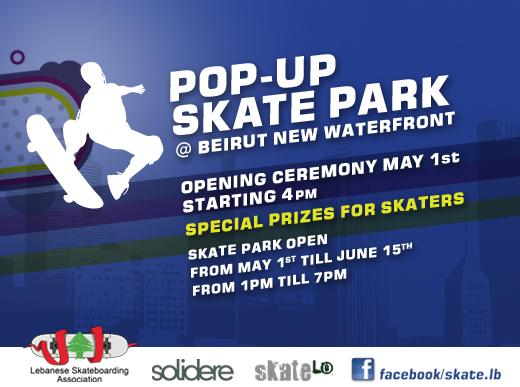 Skate Park At Beirut