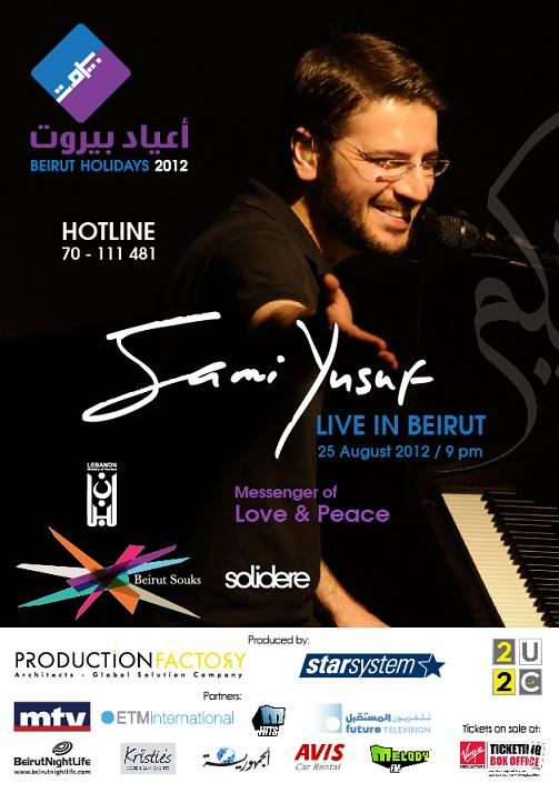 Sami Yusuf Live In Beirut