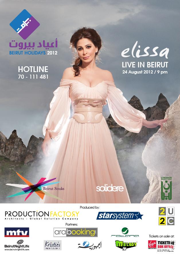 Elissa Live In Beirut