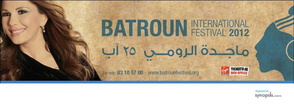 Magida El Roumy Live In Batroun Festival