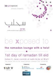 Sa7lab The Ramadan Lounge