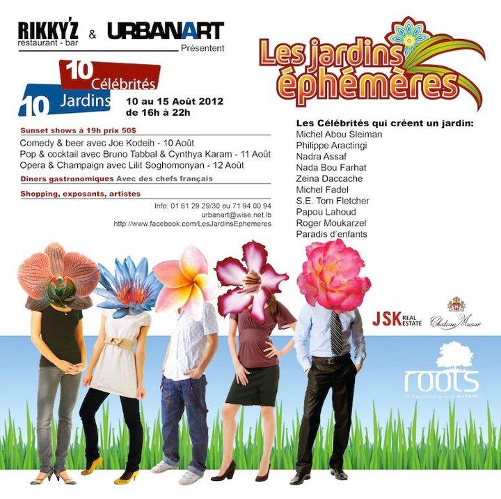 Les Jardins Ephemeres At Rikky'z