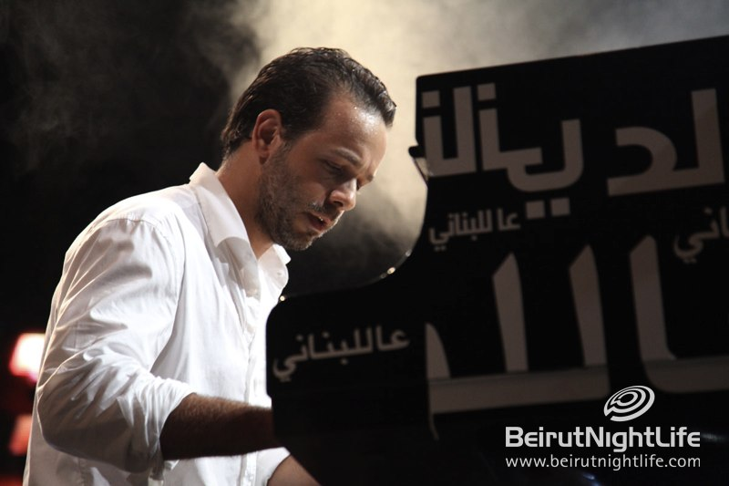Michel Fadel Aal Lebnene Live at Beirut Souks