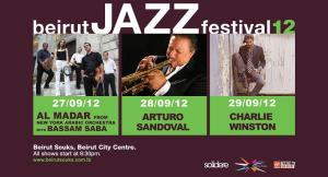 Win Free Tickets to the Beirut Jazz Festival!