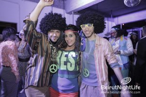 70's and 80's Fundraising Party With A Cause