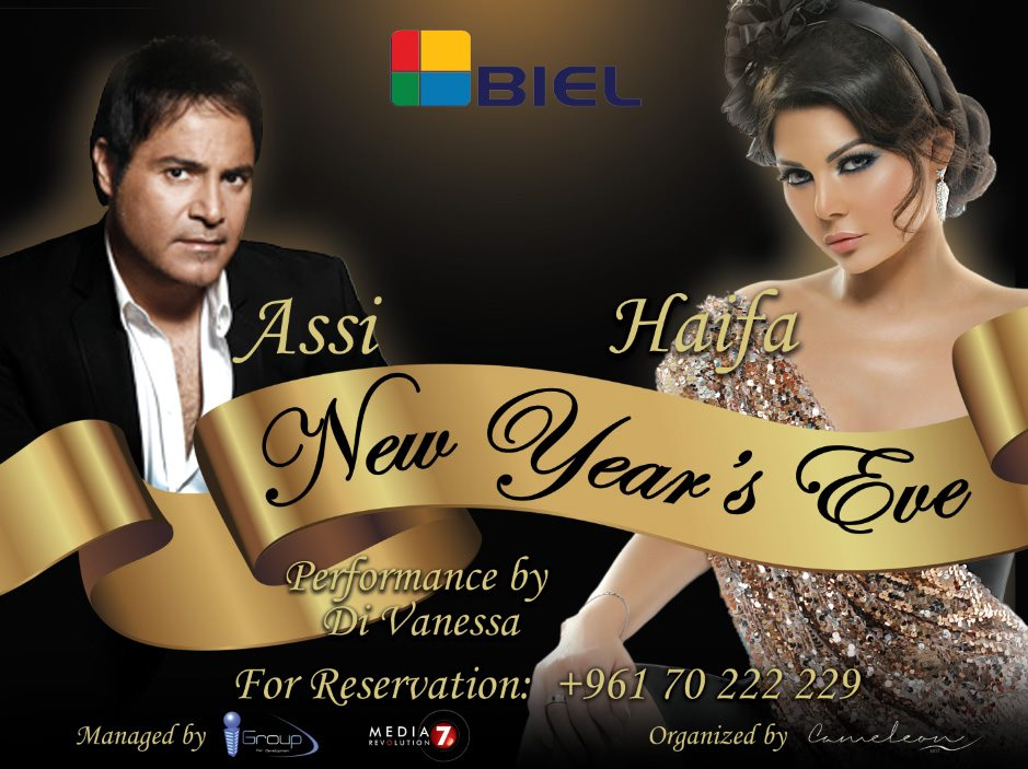 Haifa And Assi NYE At BIEL