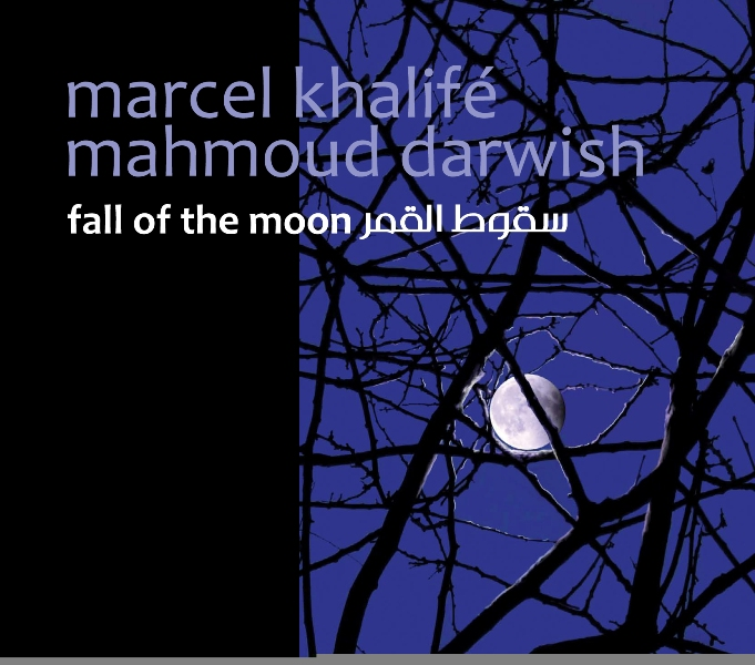"Marcel Khalifeh Launches his new Album ""The Fall of the Moon"""