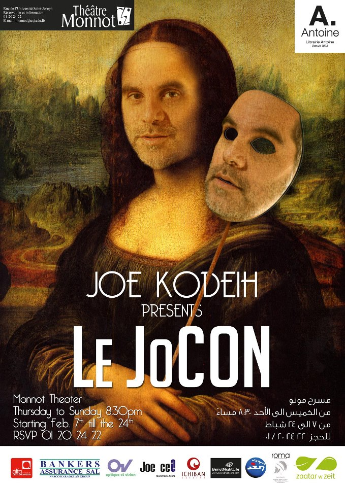 Joe Kodeih Presents Le Jocon