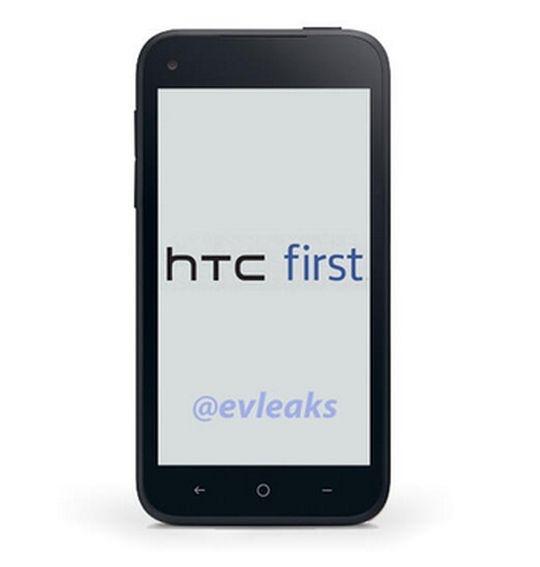 facebook_htc_first_main_article_1364975215_540x540
