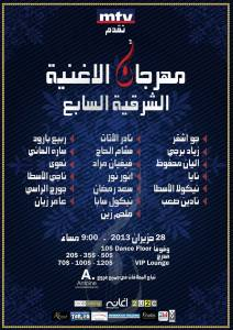 Arabic Music Lovers are Ready for Oriental Night 7!