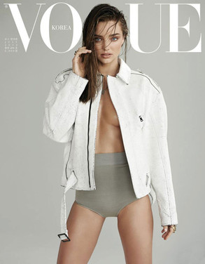 Miranda Kerr Poses Topless on Vogue Korea